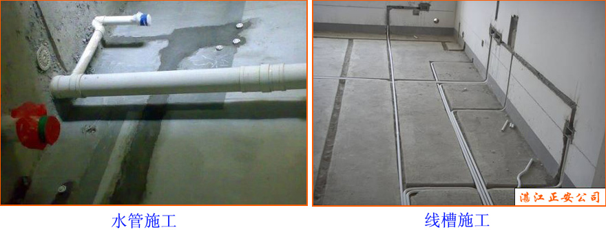 铁管装修电路施工